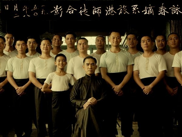 The master and his students, Bruce Lee was one of them.