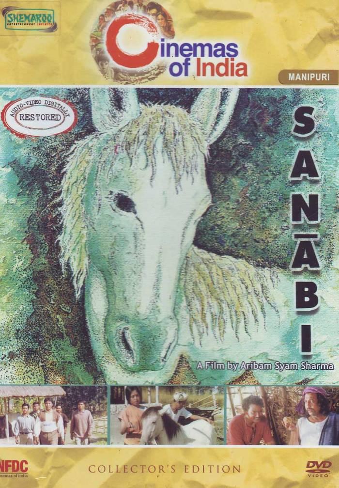 sanabi-front