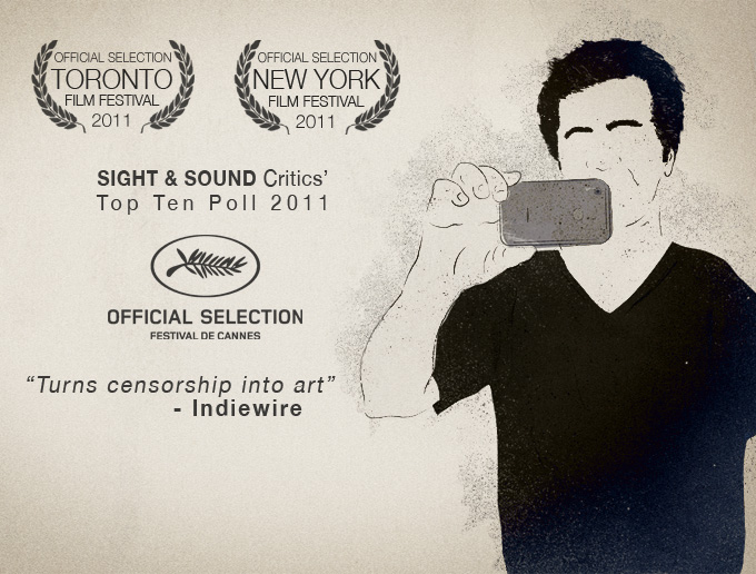 A minimalist poster for a non film.