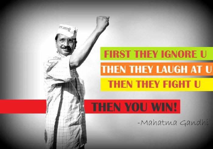 First he was Anna, now is Aam Aadmi, tommorow he may be kingmaker.