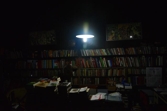 Adoors study.